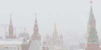 Жителей Москвы и Подмосковья предупредили о сильном тумане