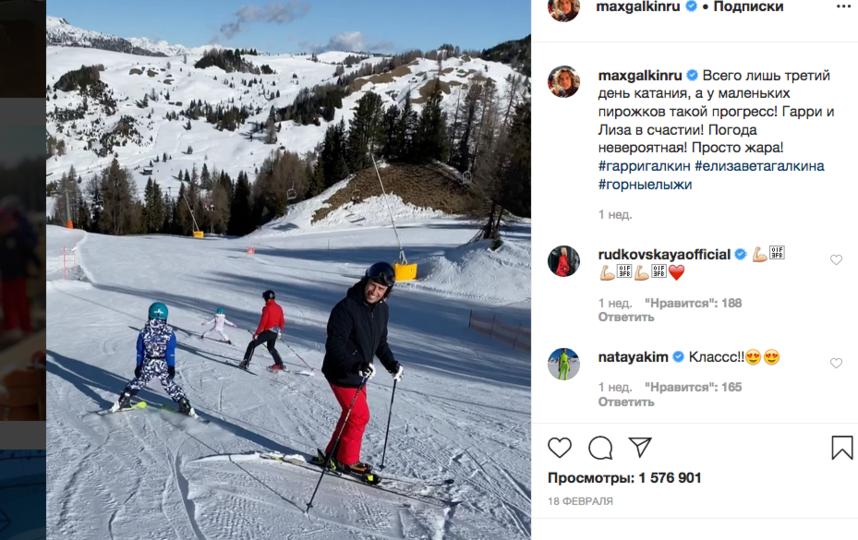 Максим Галкин с детьми отдыхал в Италии в феврале. Фото instagram.com/maxgalkinru