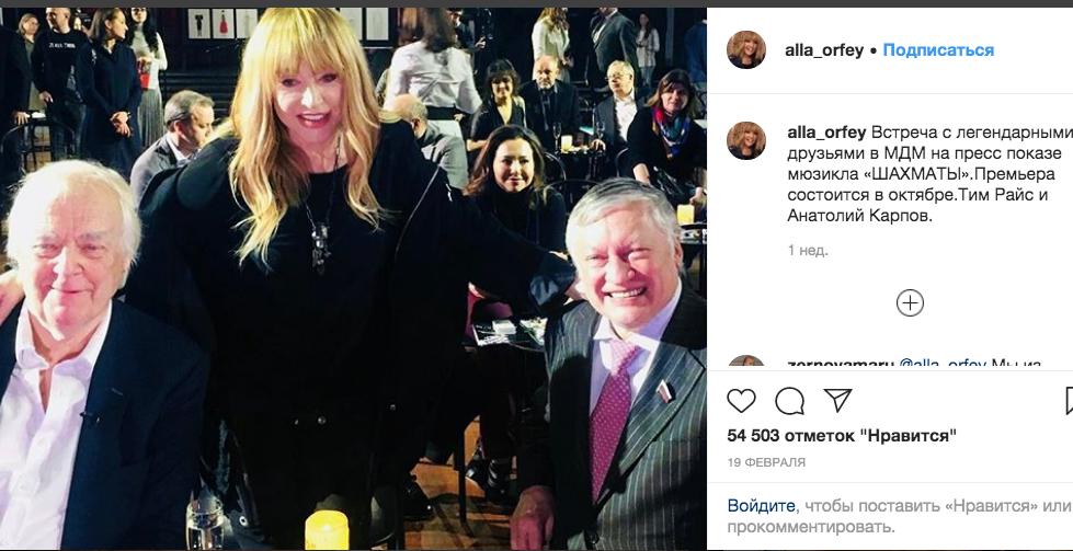 Алла Пугачева в это время была в Москве. Фото instagram.com/alla_orfey