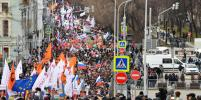 В Москве начался марш памяти Бориса Немцова