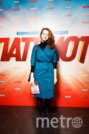 Екатерина Шумакова. Фото Предоставлено пресс-службой телеканала ТНТ.