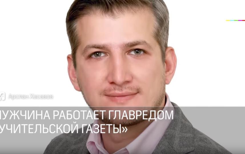Арслан Хасавов. Фото Скриншот Youtube