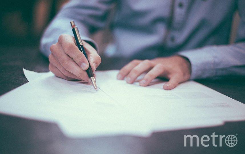 Работодатель подготовил бумаги для увольнения учительницы. Фото pixabay