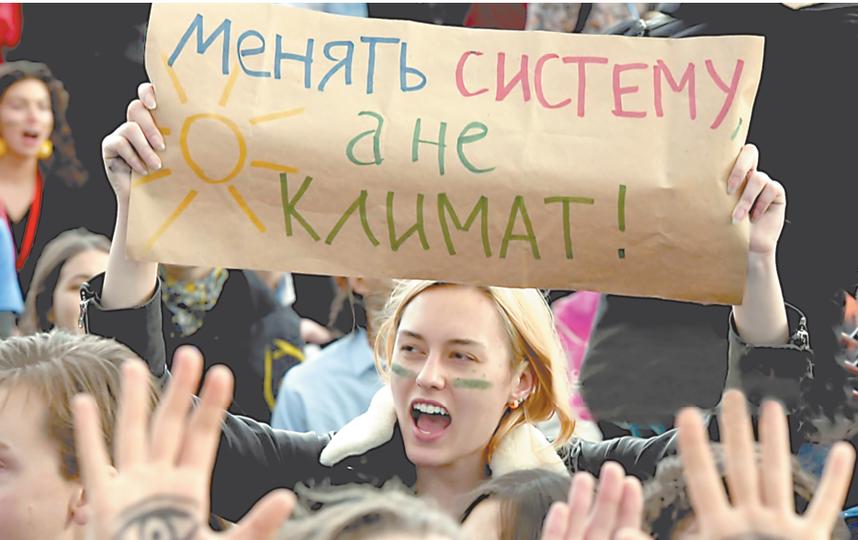 Экофеминистка Саша Шугай, организаторка фестиваля «Не виновата» в Новосибирске.