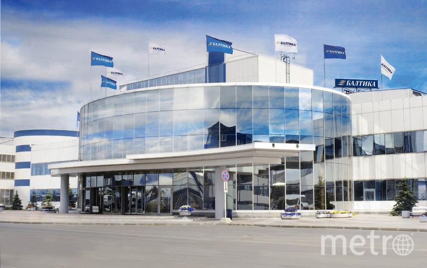 """Пивоваренная компания """"Балтика"""", штаб-квартира в Санкт-Петербурге."""