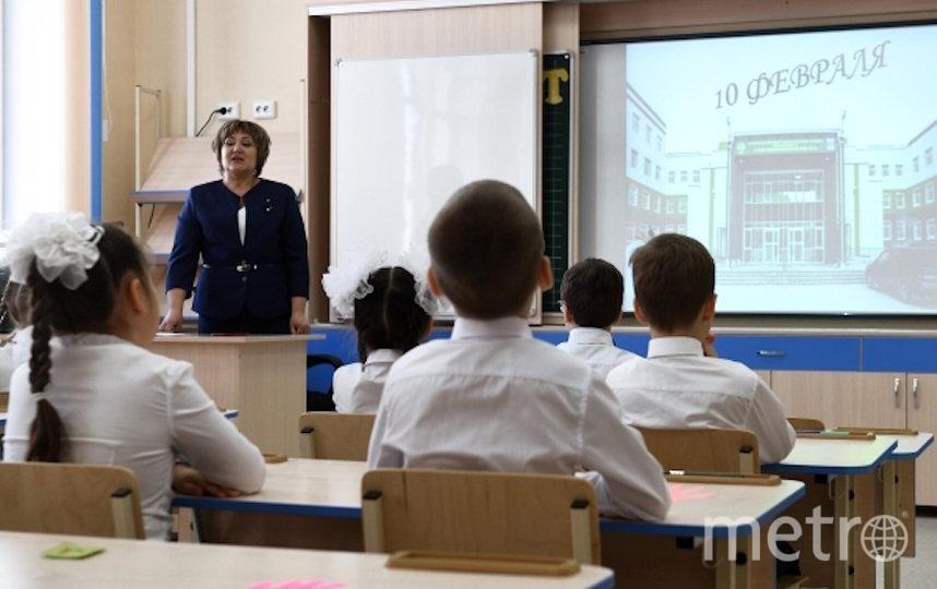 В Москве более 20 детей получили ожоги глаз из-за школьной кварцевой лампы. Фото РИА Новости