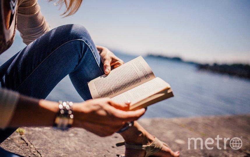 """Чтение классики высвобождает эмоции и воображение и позволяет людям почувствовать людям себя """"более живыми"""". Фото Pixabay"""