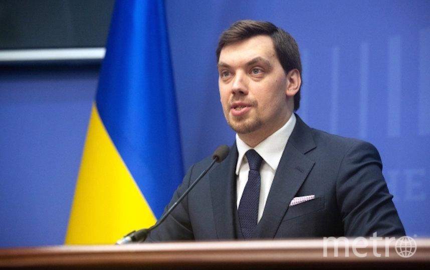 Алексей Гончарук. Фото РИА Новости