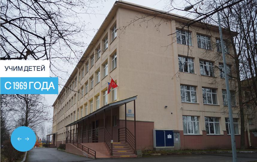 """В учебном заведении учится больше детей, чем того требуют санитарные нормы. Фото http://www.school475.spb.ru/, """"Metro"""""""