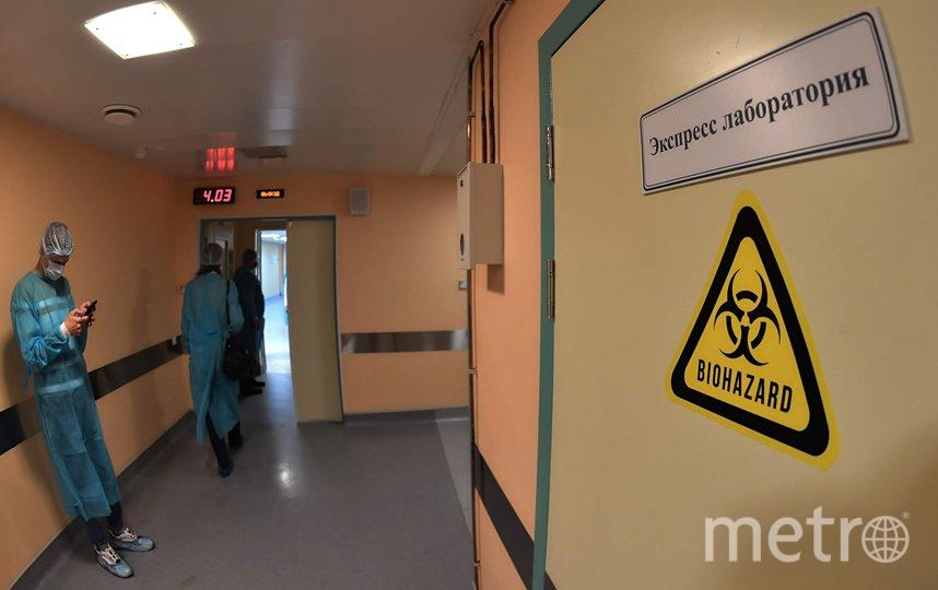 """Так выглядит отделение для """"подозреваемых на коронавирус"""" в Боткинской больнице Петербурга. Фото """"Metro"""""""