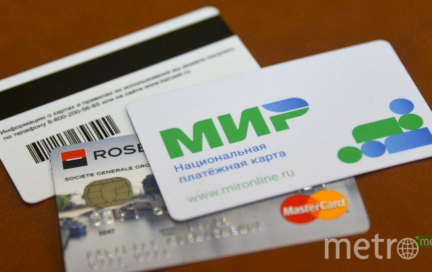 В Москве продавщица исчезла после того, как по ошибке получила два миллиона рублей. Фото Василий Кузьмичёнок