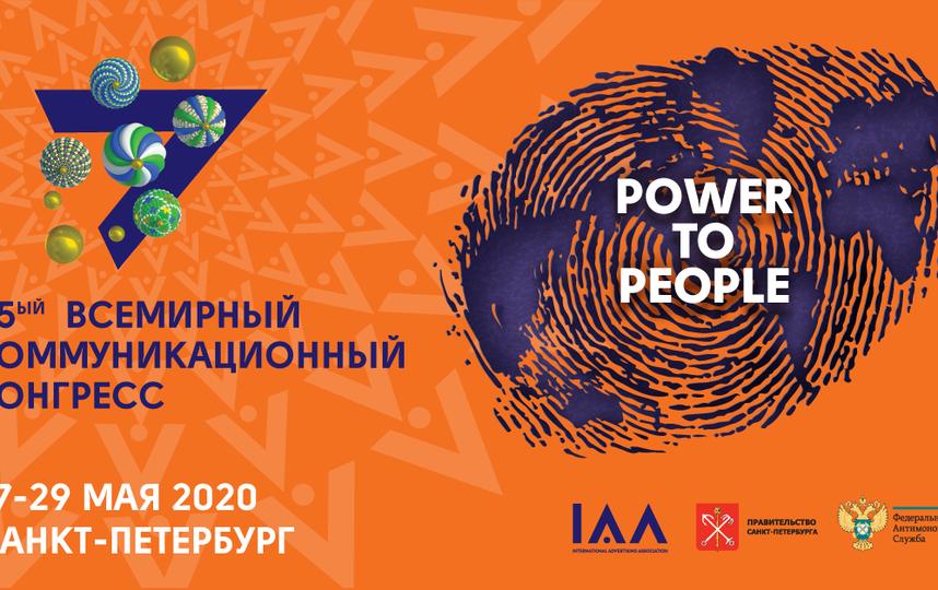 Мероприятия пройдут в самом центре Петербурга – в Манеже и в Президентской библиотеке. Фото Предоставлено организаторами