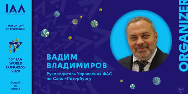 Мероприятия пройдут в самом центре Петербурга – в Манеже и в Президентской библиотеке.