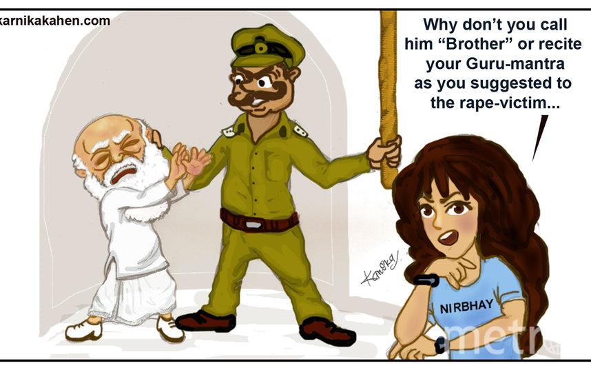 """Карикатура на гуру Асарама, обвиненного в изнасиловании несовершеннолетнего. Карника спрашивает: """"Почему бы тебе не назвать его """"брат"""" или не прочитать мантру, как своей жертве..."""". Фото предоставлено героиней публикации"""