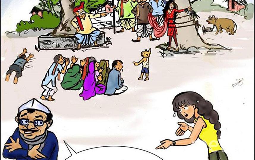 """Надпись гласит: """"У панчаятов свои культурные обычаи, нет необходимости их запрещать"""". Панчаят - орган местного самоуправления в Индии. Фото предоставлено героиней публикации"""