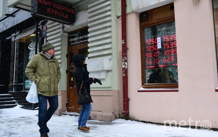 Курс доллара на старте торгов на Мосбирже превысил 72 рубля. Фото Getty