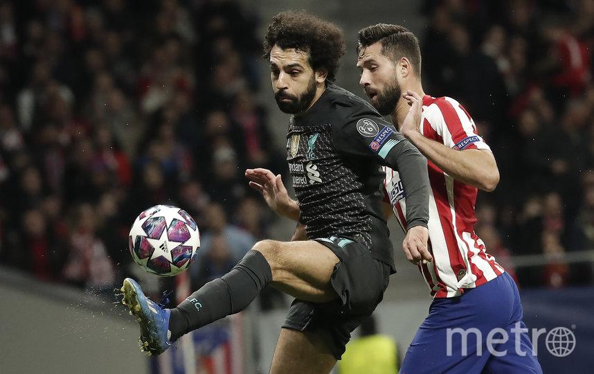 Действующий обладатель трофея проиграл в Мадриде со счётом 0:1. Фото Getty