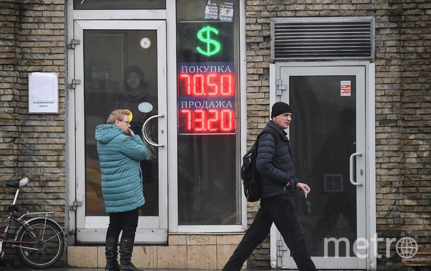 В связи с распространением коронавируса и резким падением цен на нефть (это произошло из-за того, что входящие в одну организацию крупнейшие экспортёры не смогли продлить договорённости по сокращению добычи нефти) на валютном рынке началось оживление. Фото AFP