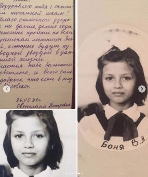 Виктория Боня в детстве. Фото Скриншот Instagram: @victoriabonya