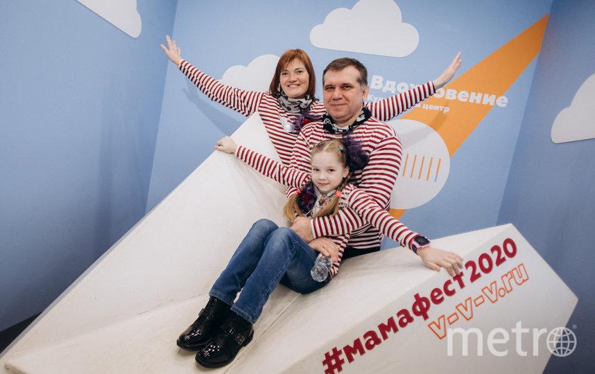 "В Ясенево прошёл фестиваль ""Мама-фест"". Фото Предоставлено организаторами"