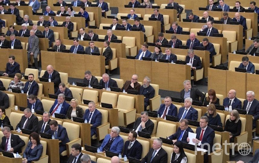 Госдума приняла в третьем чтении законопроект о поправке к Конституции. Фото РИА Новости