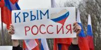 В Новосибирске отменили «Крымскую весну»