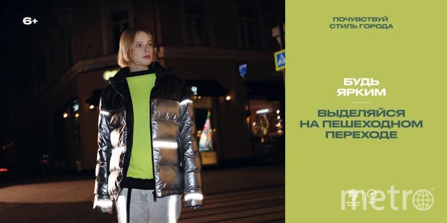 """Социальная реклама размещена на остановках городского транспорта, рекламных билбордах и газетных киосках. Фото ЦОДД, """"Metro"""""""