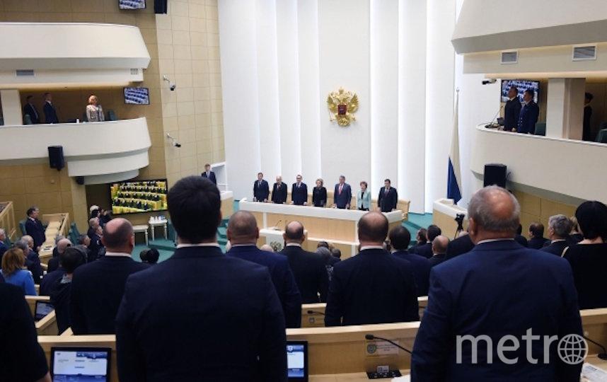 Совет Федерации одобрил поправки в Конституцию РФ. Фото РИА Новости