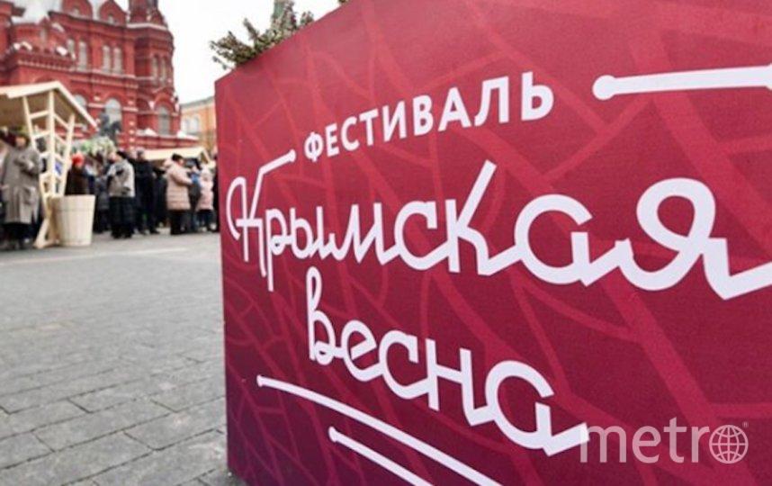 На Манежной площади всё ещё стоит реклама фестиваля «Крымская весна». Фото instagram @golovinskiy_myhome