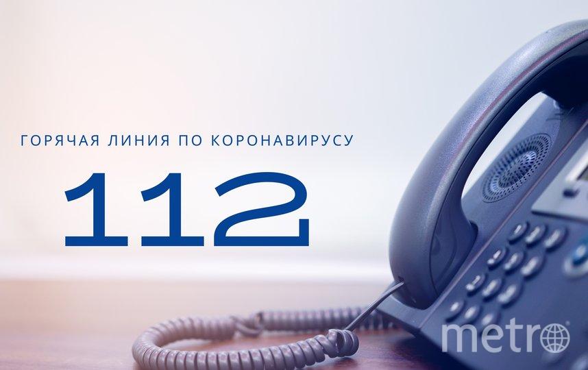 Горячая линия помогает собрать данные о жителях Новосибирской области, которые вернулись из стран, где распространен коронавирус. Также по номеру 112 круглосуточно ответят на вопросы о профилактике этой инфекции.