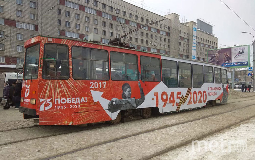 Оформление трамваев выполнено согласно стандартам фирменной стилистики празднования 75-й годовщины Победы в Великой Отечественной войне 1941-1945 годов.