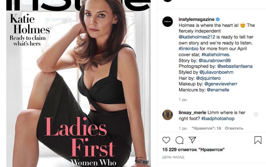 Кэти Холмс на обложке InStlye. Фото Скриншот Instagram: @instylemagazine