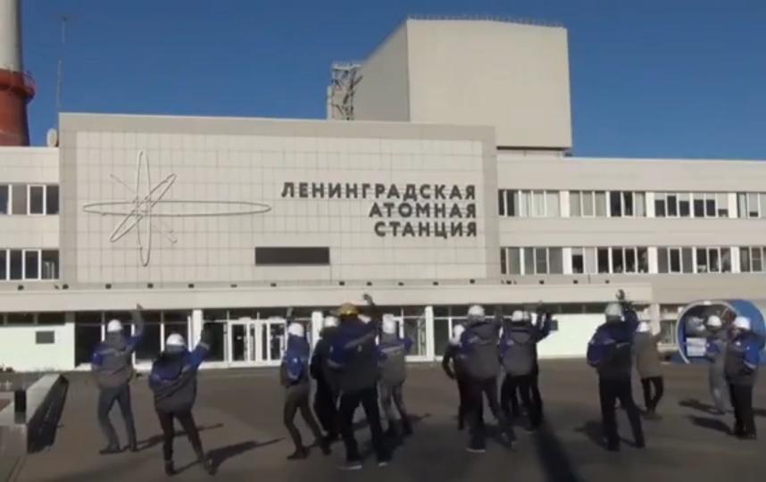 На Ленинградской атомной станции в Сосновом Бору решили поддержать петербургских музыкантов. Фото Скриншот Youtube