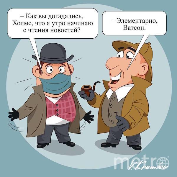 Автор: Владимир Кремлёв. Фото предоставлено героем материала