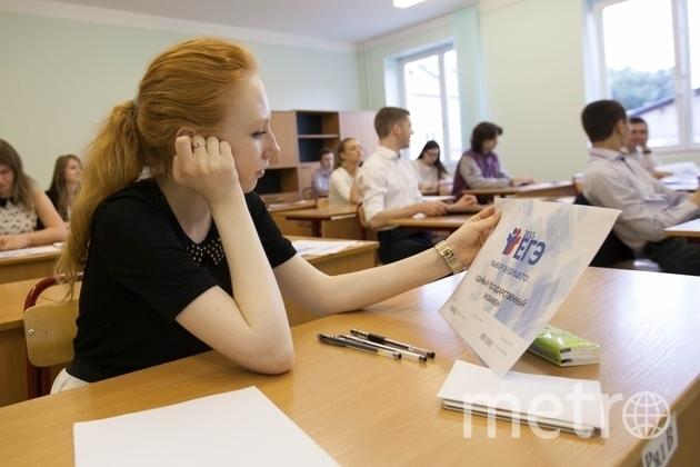 Об изменении в расписании ЕГЭ-2020 сообщила вице-премьер Татьяна Голикова. Фото Интерпресс