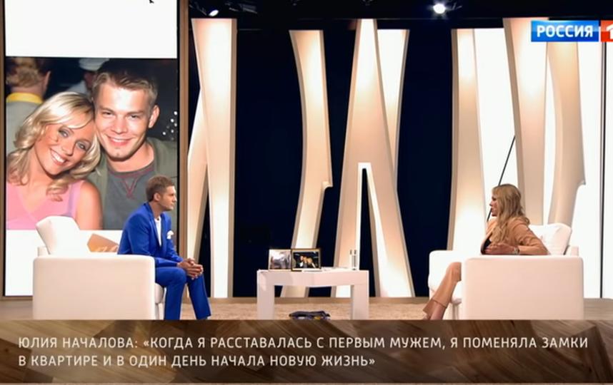 Юлия Началова о первом муже в программе Бориса Корчевникова. Фото Скриншот Youtube
