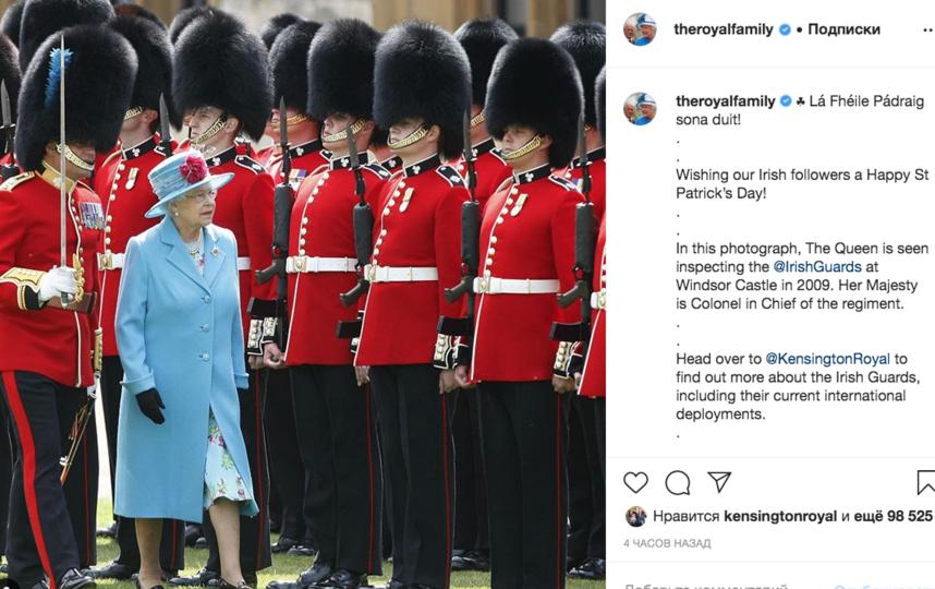 Поздравление Елизаветы II. Фото instagram.com/theroyalfamily