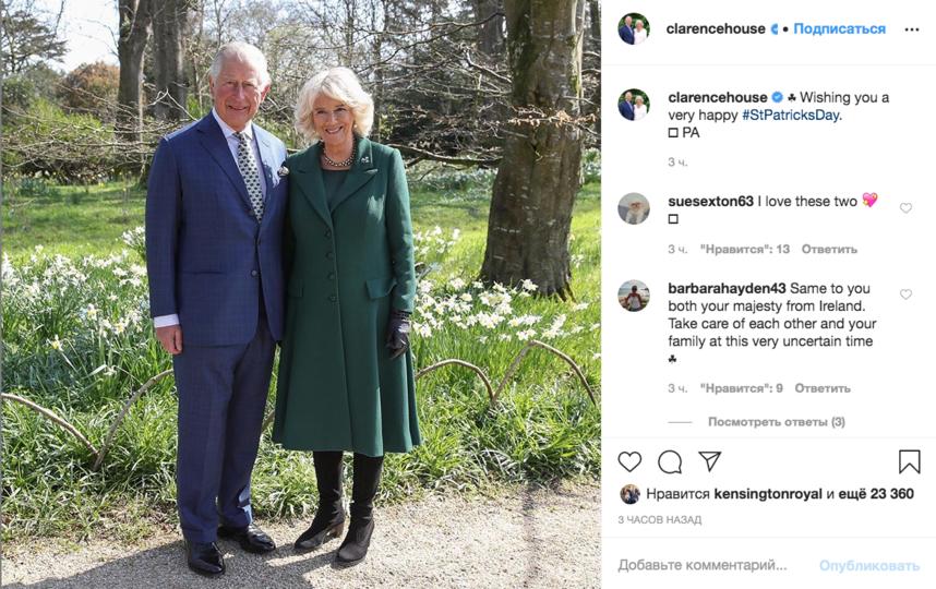 Поздравление принца Чарльза и Камиллы. Фото instagram.com/clarencehouse