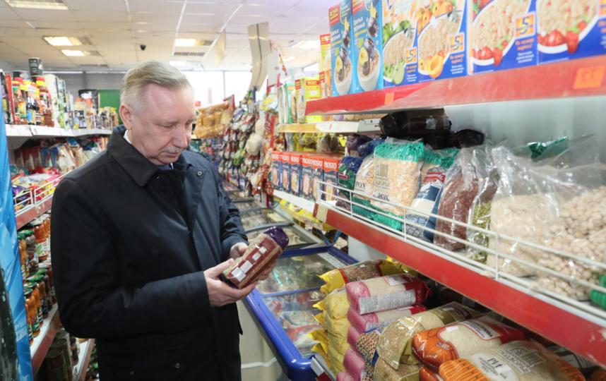 """Фото из магазина 18 марта. Фото www.gov.spb.ru, """"Metro"""""""