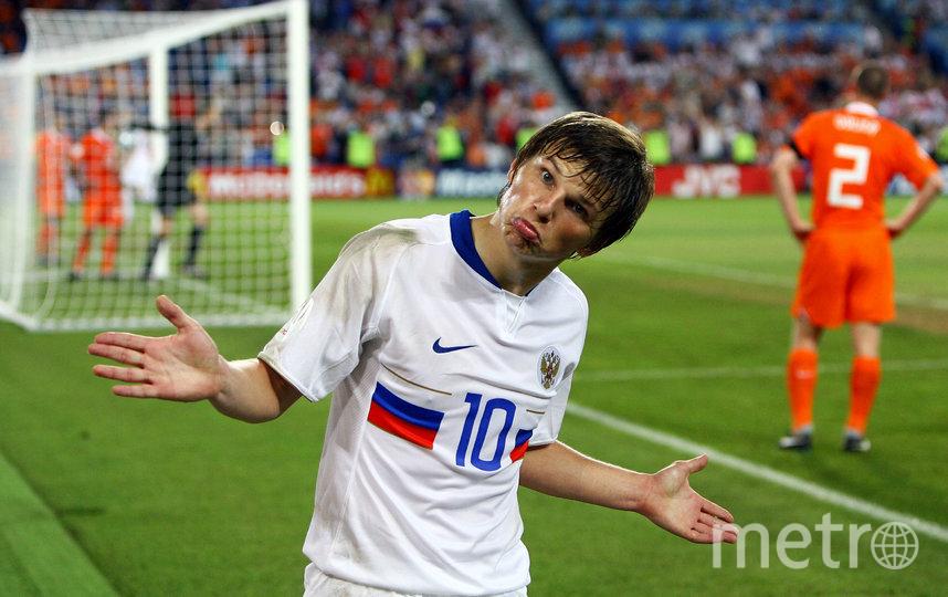 Победа в футболе над сборной Голландии в 2008-м году до сих пор в памяти россиян. Фото Getty
