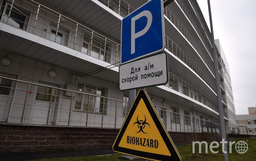 """В больнице находятся 314 человек. Диагноз подтвержден только у восьми. Фото """"Metro"""""""
