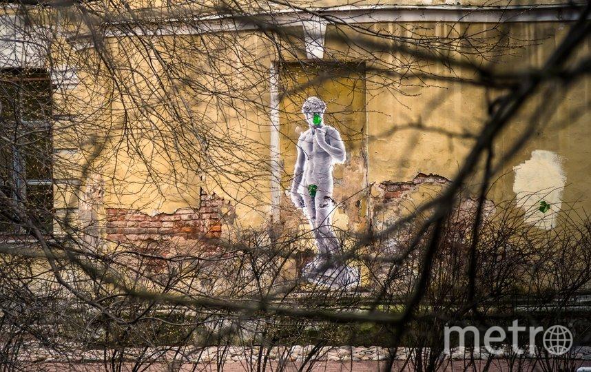 """Фото с граффити скульптуры Давида предоставлено Олегом Лукьяновым. Фото """"Metro"""""""