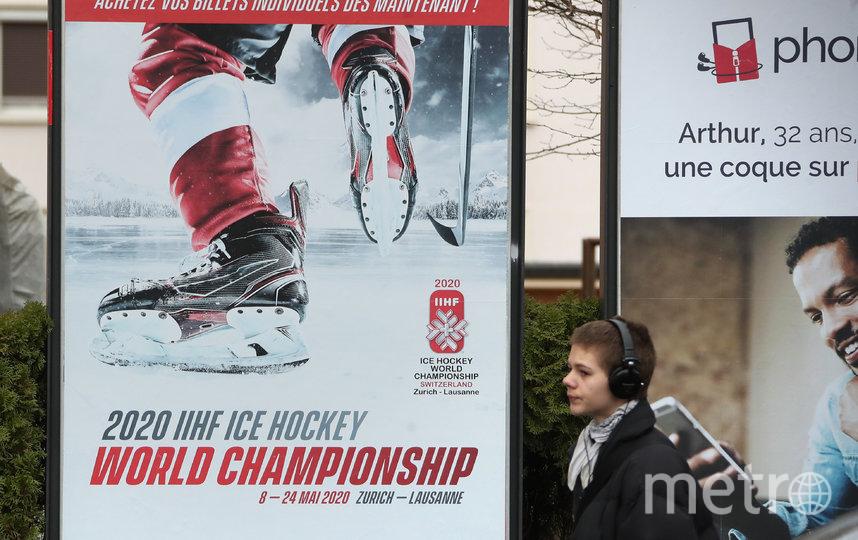 Чемпионат мира по хоккею-2020 отменён. Фото Getty
