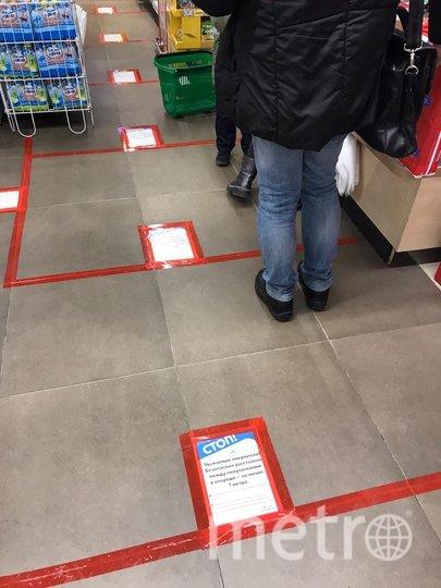 Разметка в петербургских магазинах. Фото piter, vk.com