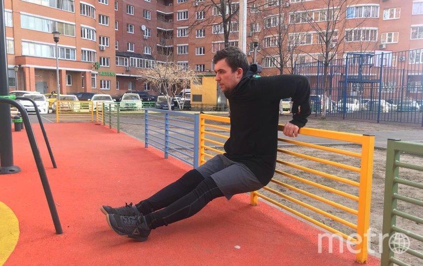 Фитнес-тренер Валерий Солдатов. Фото instagram @iamvalera