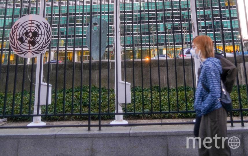 Штаб-квартира ООН в Нью-Йорке. Фото Getty