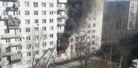 Из-за пожара эвакуировали жильцов дома на улице Стойкости в Петербурге