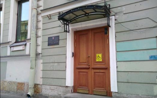 Комитет по молодежной политике находится в отдельном здании. Фото Фото Яндекс.Панорамы