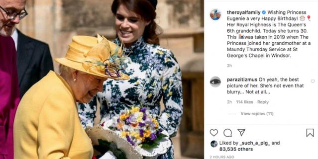 Официальное поздравление Букингемского дворца.