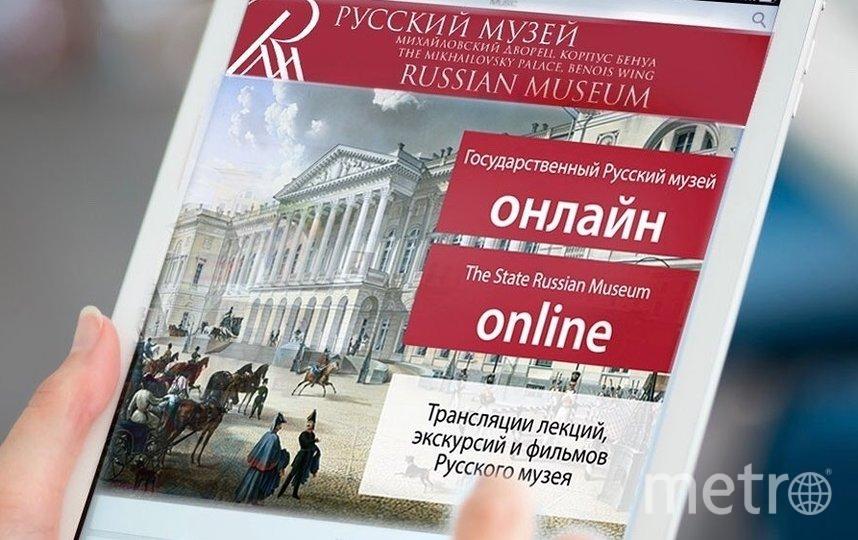 Русский музей приглашает на онлайн экскурсии. Фото instagram.com/russian_museum